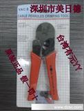 YYS-08/台湾有元YY|YAC-8 欧式精密端子压线钳