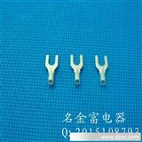 叉形连接端子,叉形裸端头,冷压端子UT4-4