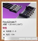 mx1.2  molex 1.2间距mx78171 mx78172胶壳端子 02p连接器