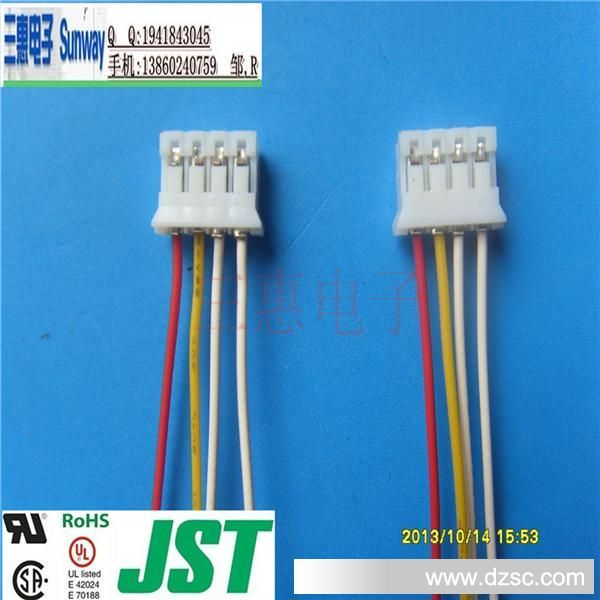 jst 电池连接线 phr-2 锂电池端子线 2.0mm间距 板对线