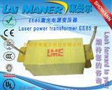 EE85激光电源变压器 医疗电源 加湿器电源 光伏电源