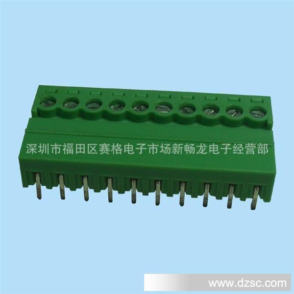 现货国标插拔式接线端子2edg型间距3.5/3.81直脚180°和弯脚90°