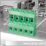 螺钉式PCB接线端子FRTC2895A(950A-9.52mm)