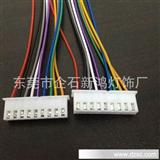 JST端子、接线连接端子