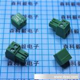 KF2EDG 3.81MM间距 拨插式接线端子 插头+弯针座 2P 一套