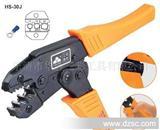 HS-30J棘轮式压线钳,钳子,预绝缘端子压线钳