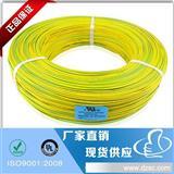 优质纯铜UL1007 20A 电子线马达连接线端子线