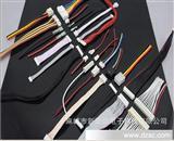 PH、XH、VH、SCN线对板耐高温端子线  彩色排线 湖北武汉厂家直销