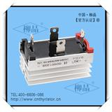 厂家直销 QLF2510 充电机用整流桥 QLF25A1000V 单项桥配散热器