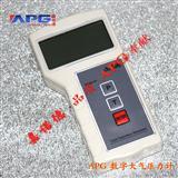 ATP型大气压力计,APG大气压力计,手持大气压力计现货价格批发