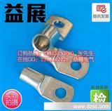 铜接线端子,SC150-14紫铜线鼻子,管压窥口铜鼻子,欧式插拔头,