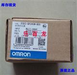 E5EC-QR2DSM-800欧姆龙白色大字温控器