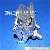铝线夹 铝接线端子 铝异形并沟夹 JBTL 16-120 二节