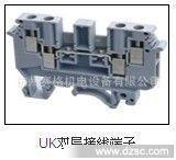 UK系列双层型导轨组合式接线端子板排 双层端子排 组合端子板