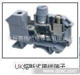 UK熔断式,组合式接线端子板排 组合端子板 接线端子 配线器材