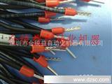 欧式管型端子压接刀具模具