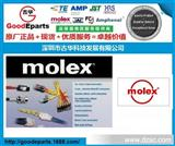 MOLEX代理MOLEX连接器MOLEX端子MOLEX现货513533601、51353-3601
