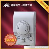 机械电磁阀式空调风机盘管温度控制开关 空调开关(温控)