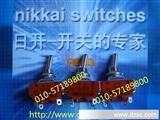 NKK波段开关MR-K206 NKK旋转开关MRK-206 NKK3档手轮旋转开关