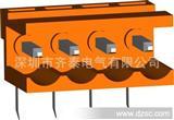 QS-396R插拔式PCB端子3.96间距90度弯针开口插座(橙色)