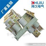 【专业生产】 GN30-12D(24)型系列户内旋转式高压隔离开关