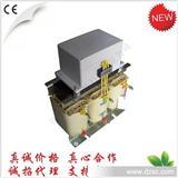 【抑制高频失真】厂家直销 降噪 380V 7.5kw 优质正弦滤波器