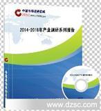 2014-2018年中国压电石英晶体谐振器行业市场投资前景研究报告
