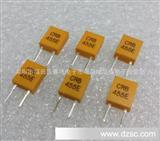 陶瓷晶振防震CRB455E 2脚陶振 陶瓷谐振器455E黄色陶振遥控器晶振