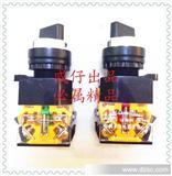 厂家直销 江阴长江 LA38-11X/2 11X/22 20X/3 20X/33 按钮开关
