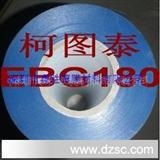 薄膜开关丝印材料英国柯图泰单面加硬PET EBG180