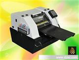 旋转开关 船型开关印刷机,平板打印机,彩印机,印刷设备