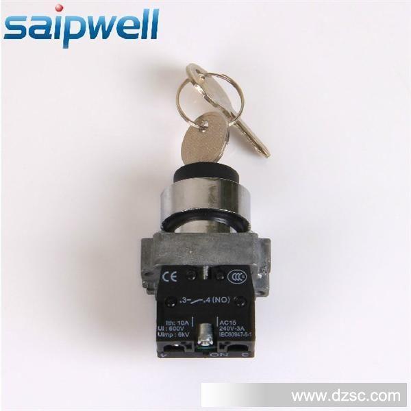 xb2-bg21钥匙式按钮开关 钥匙钮 旋转按钮开关