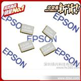 亚洲EPSON一级代理商12MHZ等石英晶体振荡器3225贴片晶振系列