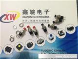 厂家直销BPS-09按通和按断不带锁按钮开关,按键开关
