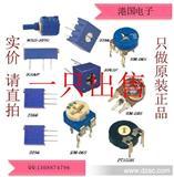 台湾HIGHLY海立带灯自锁开关 按键开关PB6131A 绿灯带帽侧按 带锁