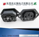 三孔接线式 接端子 品字型AC电源插座 DB-14-3P6-DD