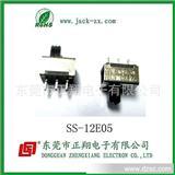 台灯开关SS-12E05
