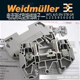 正品 魏德米勒 电流端子 试验端子 1255950000 WTL 6/5 EN STB GR
