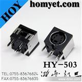 S端子 HY-503直插式端子插座