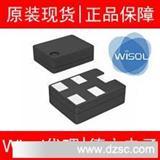 .::Wisol三星双工器/声表滤波器SFWG42MY002-官方指定代理