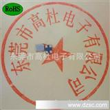 工厂直销smd贴片 晶振 振荡器 石英振荡器 环保产品 5032 16M