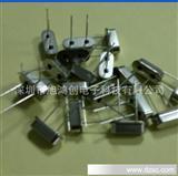 厂家直销 10.74064M晶振 频率元件