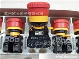 YW1B-V4E11*  一开一闭 旋转复位 急停按钮日本和泉急停按钮开关