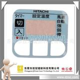 东莞PVC面板、电子PVC铭板,不干胶面板,薄膜开关