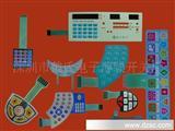 专业生产PC薄膜开关、智能开关面板