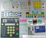【厂家直销】本厂优质薄膜开关 电器控制面板 薄膜按键开关