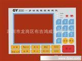 专业生产薄膜面板、薄膜按键面贴、PC镜片