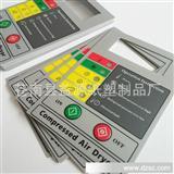 苍南厂家定做 PC按键面板 触摸面板 凹凸面板 丝印PVC薄膜面板