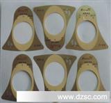 低价pc面板贴膜 薄膜开关