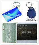 电梯IC刷卡机防复制、防破解、非联网
